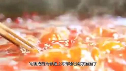 """颠覆!吃辣椒根本不会长痘!真正的""""幕后黑手""""是它"""
