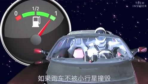 流浪在太空中的特斯拉跑车与Starman,现在它们情况如何?
