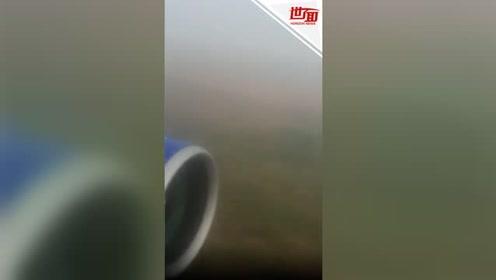 惊险!印度恶劣天气致客机降落失败 落在草地后又加速起飞
