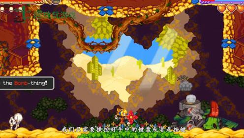 叛逆机械师,游戏在攻击方面没有太大的难度,角色也十分好操作