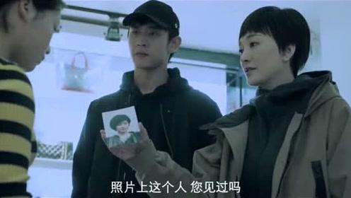 《时空来电》顾明哲向杨燕表明自己的身份,杨燕突然愣住了