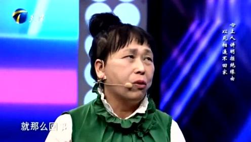 江西22岁小帅哥竟求婚56岁老阿姨,当阿姨一上台,全场震惊!