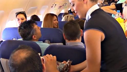 飞机上最脏的东西在哪?空姐不会告诉你,细心的人才能发现