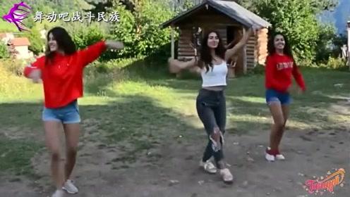 """格鲁吉亚农村的""""三朵金花"""",姑娘们的舞蹈太动人了"""