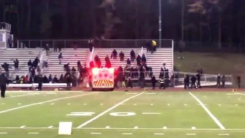 美国一高中橄榄球赛现场突发枪击案 2人已中枪