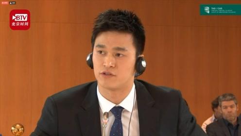 孙杨听证会回应与检测官发生冲突:他们不出示任何授权就想带走血液和尿样