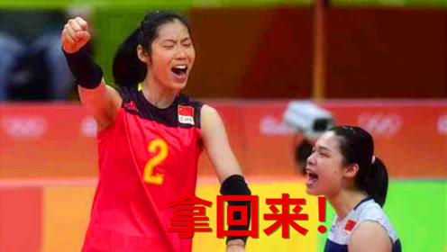 判罚不公使日本偷得1分,郎平生气失控怒难平,朱婷:拿回来!
