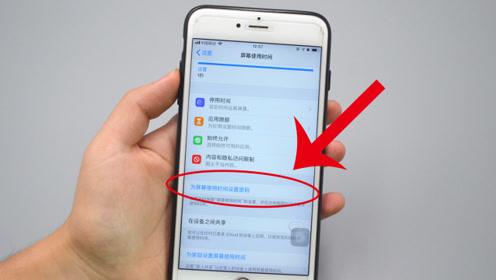 教你给手机里的应用加密上锁,不然隐私容易泄露,方法一看就会