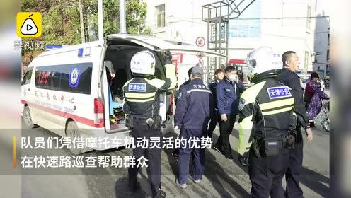 暖心!公安机车队偶遇故障车辆,徒手推车帮车主脱困