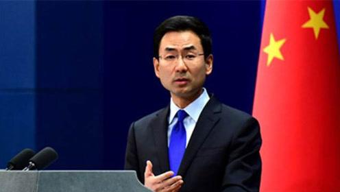 外交部:香港律政司司长伦敦遇袭与英一些政要为暴徒站台有直接关系