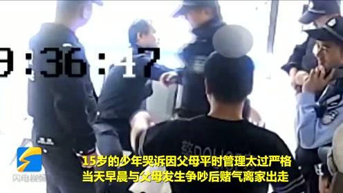台州一初中男生持刀冲入警局,竟主动要求警察拘捕自己!