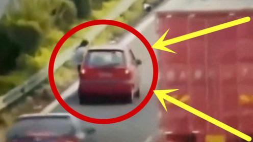 女司机无所畏惧,高速上随意停车,谁知更可怕的还在后面!