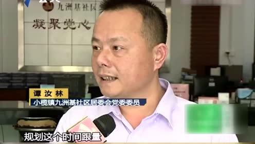 中山:垃圾不断堆积 生活工作受影响