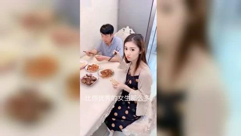 小金刚当初为何选个吃货当老婆老爸神补刀好扎心,结果搞笑了