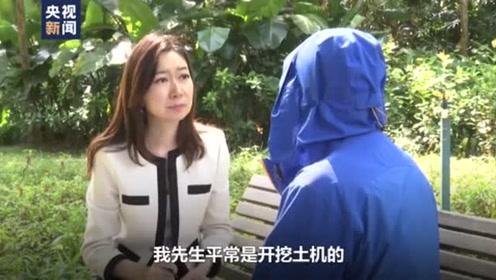 香港被烧老伯妻子接受央视采访,数度落泪:他仍在昏迷中