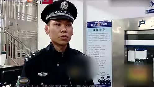 校门口闹事 两男子被拘留