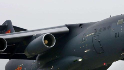离美国银河运输机又近了一步,中国Y-20运输机将迎来重大升级