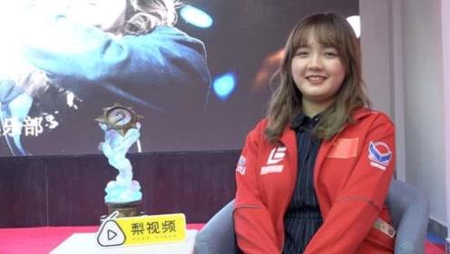 骄傲!中国女学霸拿下电竞世界冠军