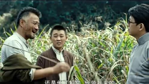 怒晴湘西:罗老歪生怕陈玉楼寻宝不带他,走哪儿跟哪儿,跟屁虫!