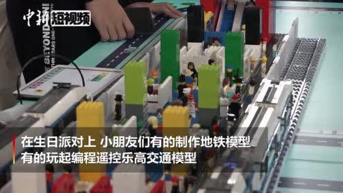 """北京交通开放日:60余名网友走进""""地铁摇篮"""""""