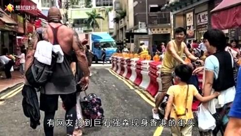 肌肉野兽巨石强森走在香港街头,彪悍身材吓坏居民,路过大妈亮了
