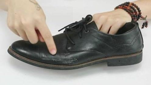 皮鞋有划痕别着急,只需涂点它,划痕立马消失,和新买的一样漂亮