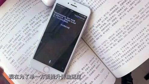 苹果iPhone手机千万不可忽略的功能技巧,赶快打开它,好用十倍!