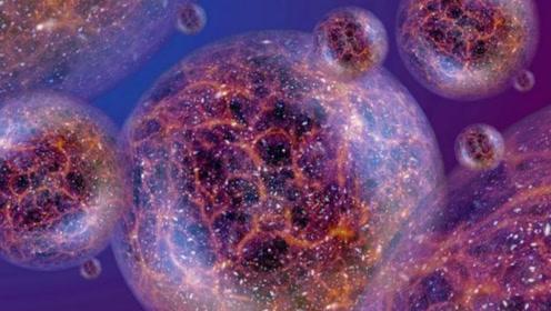 宇宙之外还存在800万个宇宙?我们到底生活在哪一个宇宙?