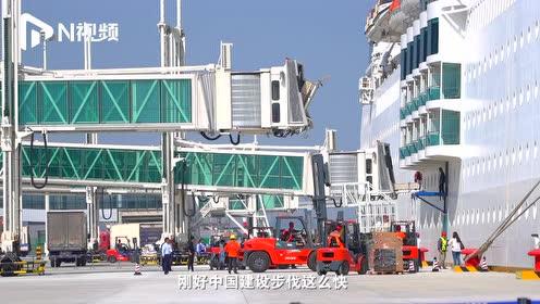 坐船出国免签!广州南沙世界级邮轮母港开航,市民感慨百年一遇
