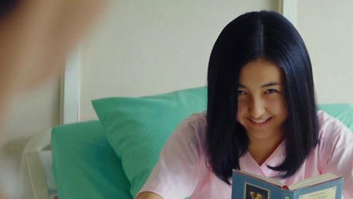 《唐人街探案3》中日泰三国演员联合,张子枫带你揭秘Q的面纱
