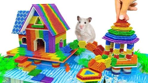 创意手工:网上买了8888颗巴克球,给小仓鼠制作好玩的房子!