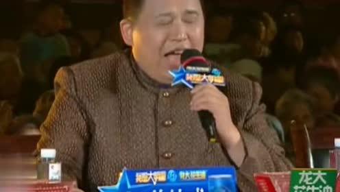 """姑娘唱歌男人腔,姜老师都听迷了,网友:上厕所说话""""多吓人""""!"""