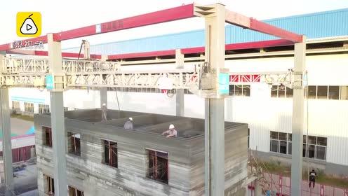 """""""基建狂魔""""再添利器!我国建成世界首例原位3D打印双层建筑"""