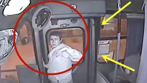 男子在公交车抢劫,霸气司机给他来一招瓮中捉鳖,监控拍下全程!