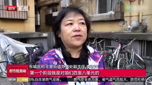 新闻追踪:房顶漏雨 物业启动维修