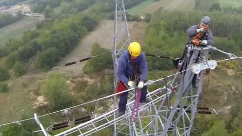 空中安装电缆太辛苦了,一般人干不了这个活
