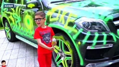熊孩子将妈妈的爱车涂了油漆,还这么高兴?妈妈该怎么办呢?