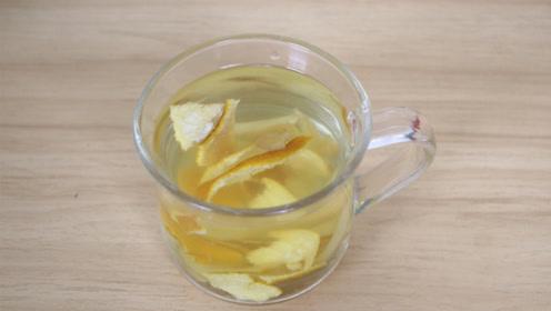 橘子皮加生姜泡水喝,作用真厉害,解决了很多大难题,试过人都夸好