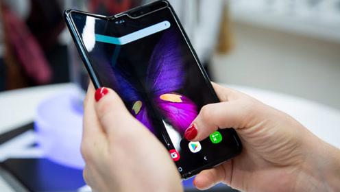 三星折叠5G机型要来啦,W20 5G 11月19日正式发布