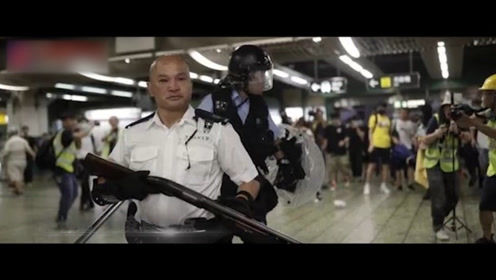 这是一首内地警察写给香港警队的歌!谨记誓言守护香港勇往直前
