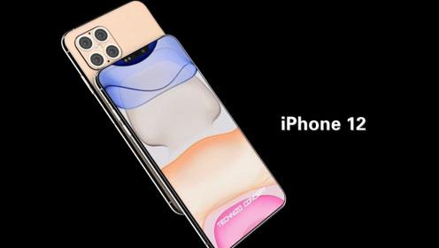 "iPhone 12高清预告片曝光:后置三摄变四摄,""刘海""变小!"
