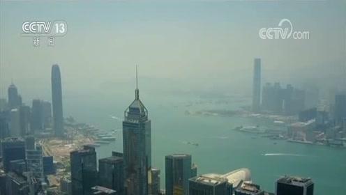 香港各界人士:习主席讲话增信心 指方向