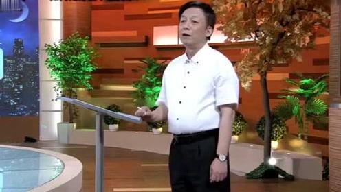 易中天讲故事:上下级关系怎么处?刘邦眼中的众功臣