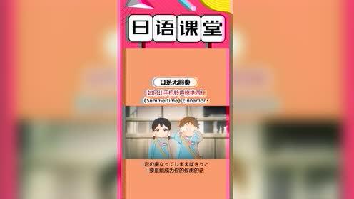 日语歌曲学习:开口跪的5首日语歌 快推荐同类型的歌给我呀