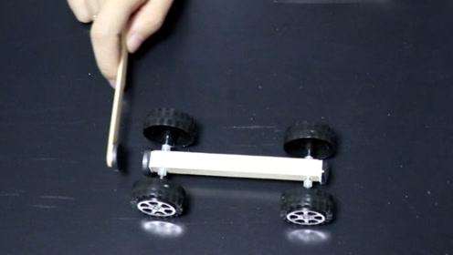 科学实验课堂:教你自制磁力小车车,很好玩