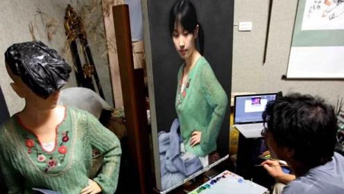 竟然画得比照片还真!网红作品《小姜》以7015万元天价成交