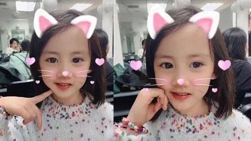 黄磊晒5岁多妹最新动态,她变身小猫妹妹人儿,漂亮又可爱