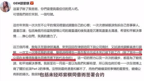明星解约内幕知多少?蔡徐坤违约3.2亿、朱一龙卖身35年1