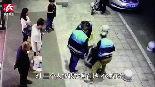 冲动!代驾抢客遭3同行上前围殴,施暴者:他不排队