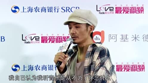 朴树压轴献唱《最爱金曲榜》 周传雄病愈首秀将办巡演